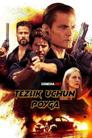 Tezlik uchun poyga / Tezlik poygasi Premyera Uzbek tilida O'zbekcha tarjima kino 2018 Full HD tas-ix skachat