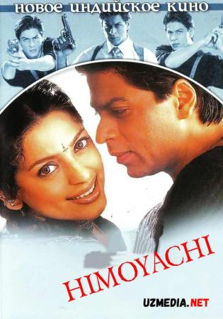 Himoyachi / Ximoyachi Xindcha kino [Drama, Melodrama, Sevgi, Romantika] Uzbek tilida O'zbekcha tarjima kino 2001 HD tas-ix skachat
