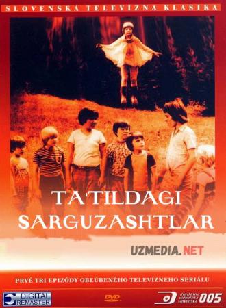 Ta'tildagi sarguzashtlar 1978 Uzbek tilida O'zbekcha tarjima kino Full HD tas-ix skachat
