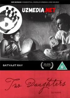 Uch qiz / 3 ayol Hind kino 1961 Uzbek tilida O'zbekcha tarjima kino Full HD tas-ix skachat