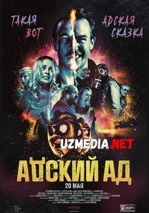 Qonli do'zah / Jahannam do'zaxi Ujas film Uzbek tilida O'zbekcha tarjima kino 2021 Full HD tas-ix skachat