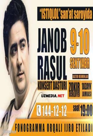 Janob Rasul - 2017-yilgi konsert dasturi | Жаноб Расул - 2017-йилги концерт дастури Full HD tas-ix skachat