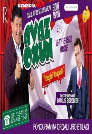 Avaz Oxun - Yangisi yangida nomli konsert dasturi 2018 Full HD tas-ix skachat