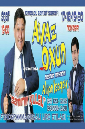Avaz Oxun - Samimiy kulgu nomli konsert dasturi 2016 Full HD tas-ix skachat