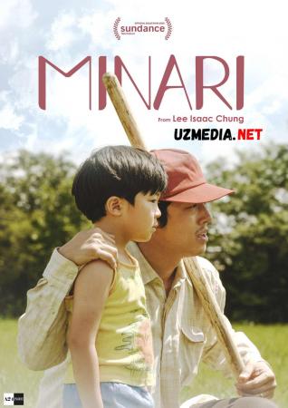 Minari AQSH filmi Premyera 2020 Uzbek tilida O'zbekcha tarjima kino Full HD tas-ix skachat