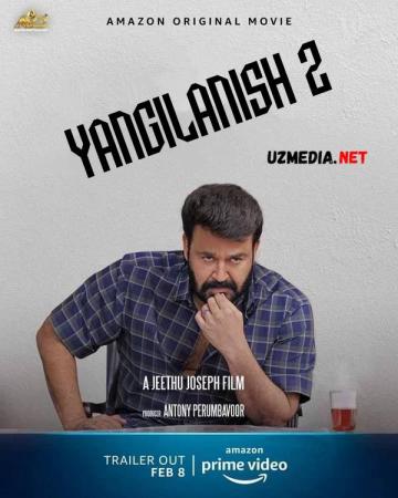 Yangilanish 2 / Ko'rinish 2 Xindcha Premyera kino Uzbek tilida O'zbekcha tarjima kino 2021 Full HD tas-ix skachat