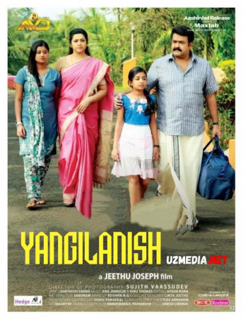 Yangilanish 1 / Ko'rinish 1 Xindcha Premyera kino Uzbek tilida O'zbekcha tarjima kino 2013 Full HD tas-ix skachat