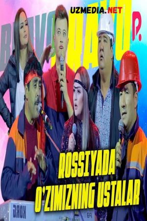 Bravo jamoasi - Rossiyada o'zimizning ustalar | Браво жамоаси - Россияда узимизнинг усталар Full HD tas-ix skachat