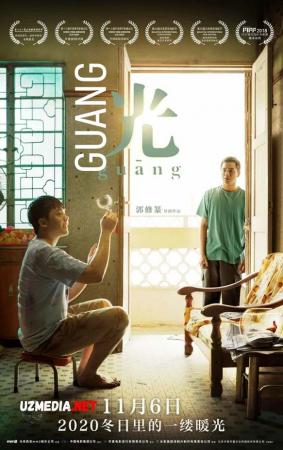 Guang Malayziya dramatik filmi Uzbek tilida O'zbekcha tarjima kino 2018 Full HD tas-ix skachat