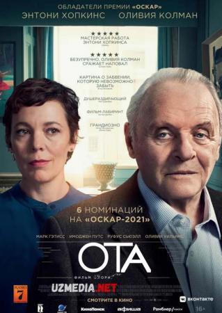 Ota / Dada Britaniya filmi Premyera Uzbek tilida O'zbekcha tarjima kino 2020 Full HD tas-ix skachat