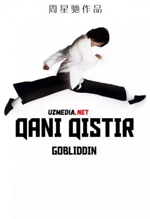 Qani qistir (Gobliddin tarjima) Uzbek tilida O'zbekcha tarjima kino 2005 Full HD tas-ix skachat