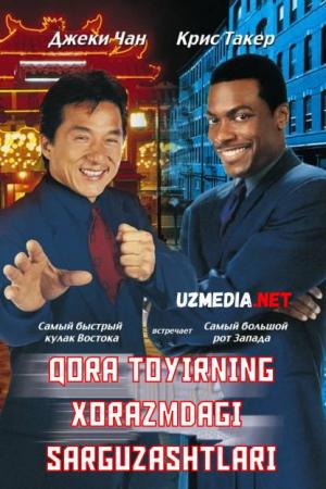 Qora toyirning Xorazmdagi sarguzashtlari (Gobliddin tarjima) Uzbek tilida O'zbekcha tarjima kino 1998 Full HD tas-ix skachat