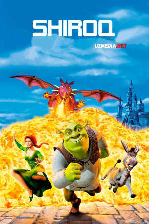 Shiroq / Shrek (Gobliddin tarjima) Multfilm Uzbek tilida tarjima 2001 Full HD O'zbek tilida tas-ix skachat