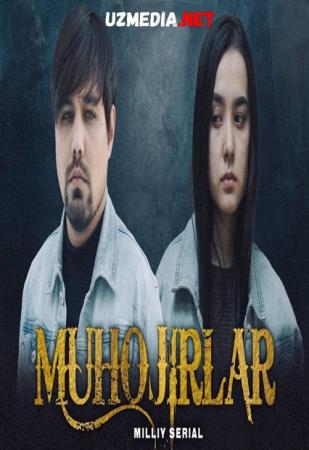 Muhojirlar Barcha qismlar (milliy serial) | Мухожирлар Барча кисмлар (миллий сериал) Full HD tas-ix skachat