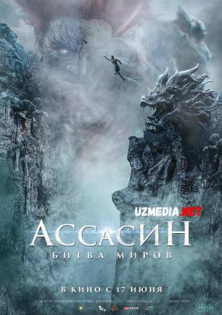 Assasin: Dunyo urushi / Dunyo jangi Rus tilida Ruscha tarjima kino 2021 Full HD tas-ix skachat
