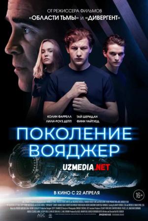 Voyajer avlodi 2021 Rus tilida Ruscha tarjima kino Full HD tas-ix skachat