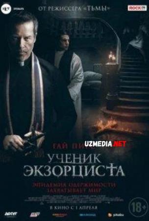 Ekzorsistning (ruhoniy) shogirdi [Ujas, Qo'rqinchli, Daxshat] kino Rus tilida Ruscha tarjima kino 2021 Full HD tas-ix skachat