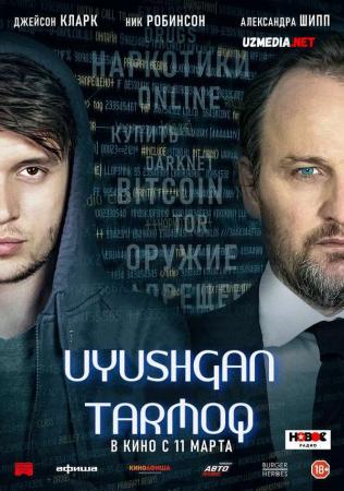 Uyushgan tarmoq / Ijtimoiy tarmoq / Ipak yo'li Premyera Uzbek tilida O'zbekcha tarjima kino 2020 Full HD tas-ix skachat