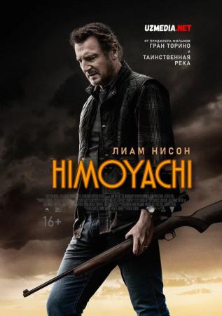 Himoyachi / Ximoyachi / Mergan Premyera 2021 Uzbek tilida O'zbekcha tarjima kino Full HD tas-ix skachat