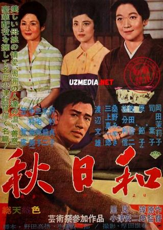 Kechgi Xigan gullari / Kechki kuz Yaponiya filmi Uzbek tilida O'zbekcha tarjima kino 1960 HD tas-ix skachat