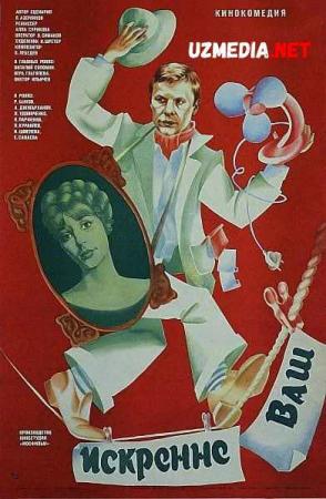 Kamtarin qulingiz 1985 SSSR qadimiy filmi Uzbek tilida O'zbekcha tarjima kino HD tas-ix skachat