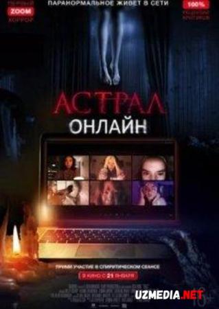 Astral Onlayn [Ujas, Qo'rqinchli, Daxshat] Uzbek tilida O'zbekcha tarjima kino 2021 HD tas-ix skachat