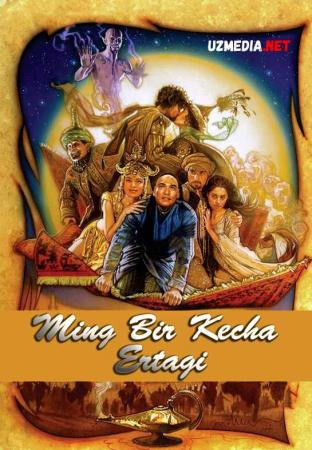 Ming bir kecha ertagi seriali 1-2-3-4-5-6-7-8-9-10-11-12-13-14-15-16-17-18-19-20 Barcha qismlar Uzbek tilida O'zbekcha tarjima kino 2000 HD
