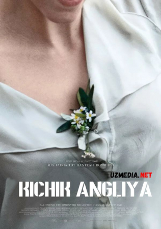 Kichik Angliya Uzbek tilida O'zbekcha tarjima kino 2013 Full HD tas-ix skachat