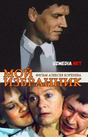 Mening deputatim 1984 SSSR kinosi Uzbek tilida O'zbekcha tarjima kino Full HD tas-ix skachat