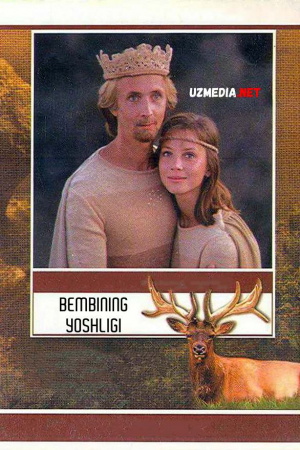 Bembining yoshligi / Bembining bolaligi SSSR filmi Uzbek tilida O'zbekcha tarjima kino 1987 Full HD tas-ix skachat