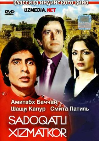 Sadoqatli xizmatkor / Vafodor hizmatkor Xind klassik kinosi Uzbek tilida O'zbekcha tarjima kino 1982 Full HD tas-ix skachat