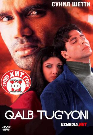 Qalb tug'yoni Xindcha kino Uzbek tilida O'zbekcha tarjima kino 2000 Full HD tas-ix skachat