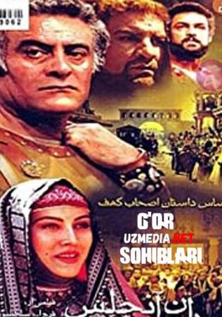 """Islomiy kinolar. """"G'or sohiblari"""" / """"Ғор Сохиблари"""" Barcha qismlar O'zbekcha tarjima serial 1997 Full HD tas-ix skachat"""