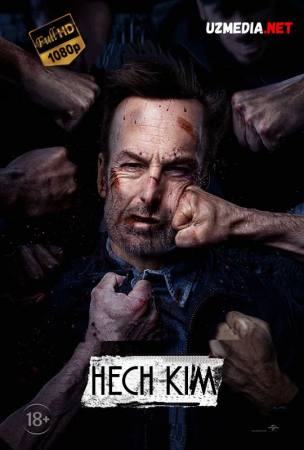 Hech kim / Xech kim Uzbek tilida O'zbekcha tarjima kino 2021 Full HD tas-ix skachat