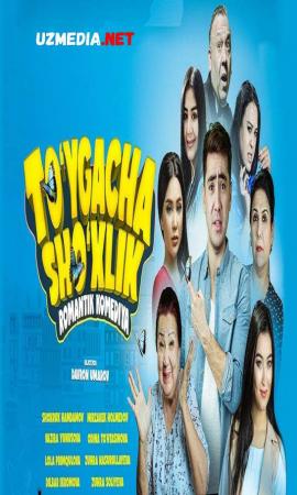 To'ygacha sho'xlik (o'zbek film) | Туйгача шухлик (узбекфильм) 2021 Full HD tas-ix skachat