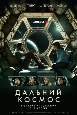 Uzoq kosmos / Uzoq koinot Uzbek tilida O'zbekcha tarjima kino Full HD tas-ix skachat