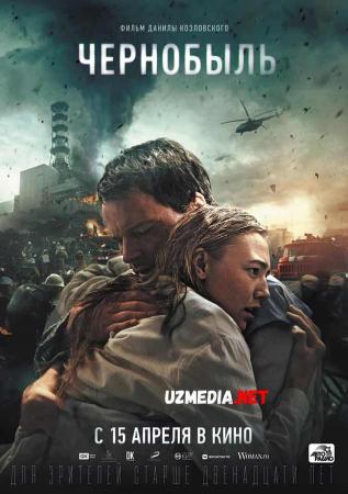 Chernobil / Chernobel Rossiya Dramatik filmi Uzbek tilida O'zbekcha tarjima kino 2021 Full HD tas-ix skachat