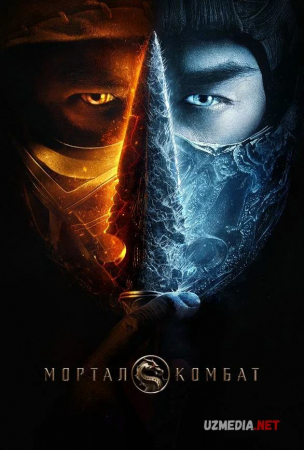 Mortal Kombat Premyera 2021 Uzbek tilida O'zbekcha tarjima kino Full HD tas-ix skachat