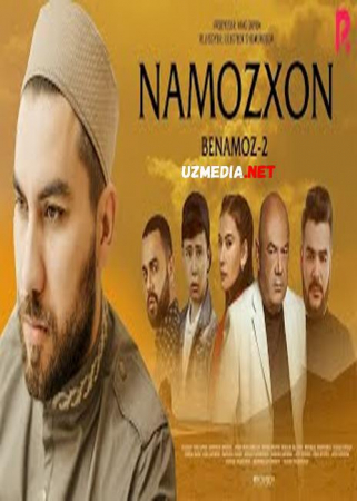 Namozxon (Benamoz 2) (o'zbek film) | Намозхон (Бенамоз 2) (узбекфильм) 2021 Full HD tas-ix skachat download