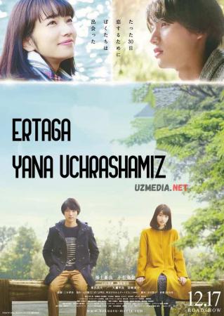 Ertaga yana uchrashamiz Yaponiya Dramatik filmi Uzbek tilida O'zbekcha tarjima kino 2016 Full HD tas-ix skachat