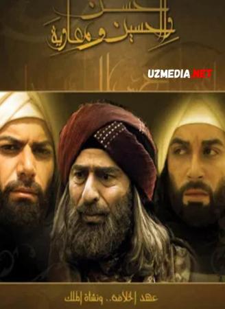 Xasan va Xusayn seriali Barcha qismlar Uzbek tilida O'zbekcha tarjima kino 2012 Full HD tas-ix skachat