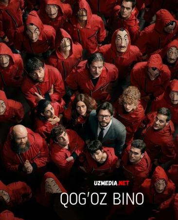 Qog'oz bino / Qog'oz uy Ispaniya seriali Barcha qismlar Uzbek tilida O'zbekcha tarjima 2017 Full HD tas-ix skachat