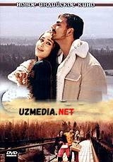 Bevafo Hind kino Uzbek tilida O'zbekcha tarjima kino 2005 Full HD tas-ix skachat
