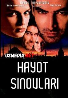 Hayot sinovlari Turk seriali Barcha qismlari Uzbek tilida O'zbekcha tarjima kino 2005 Full HD tas-ix skachat