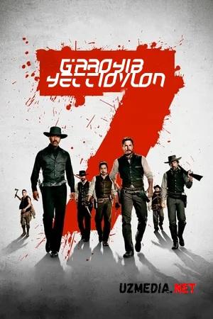 G'aroyib yettiovlon / Qoyilmaqom 7 ovlon Uzbek tilida O'zbekcha tarjima kino 2016 Full HD tas-ix skachat