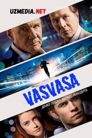 Vasvasa Premyera Uzbek tilida O'zbekcha tarjima kino 2013 Full HD tas-ix skachat