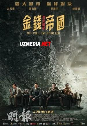 Bir vaqtlar Gongkongda / Bir paytlar Gongkongda Uzbek tilida O'zbekcha tarjima kino 2021 Full HD tas-ix skachat
