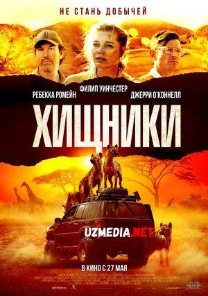 Yirtqichlar / Yo'qolib borayotgan turlar 2021 Uzbek tilida O'zbekcha tarjima kino Full HD tas-ix skachat
