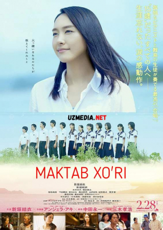 Maktab xo'ri Uzbek tilida O'zbekcha tarjima kino 2015 Full HD tas-ix skachat
