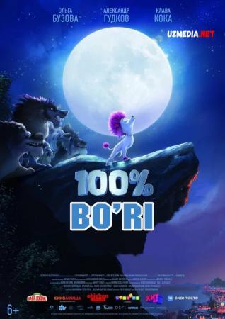 100% bo'ri / Yuz foiz bo'ri Premyera 2020 Multfilm Uzbek tilida tarjima Full HD O'zbek tilida tas-ix skachat